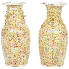 Early 19th Century Chinese Qing Dynasty Famille Jaune Pair of Vases