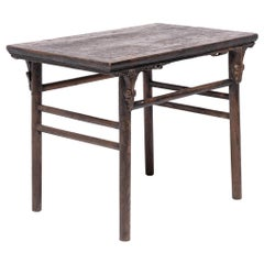 Early 19th Century Chinese Ruyi Wine Table
