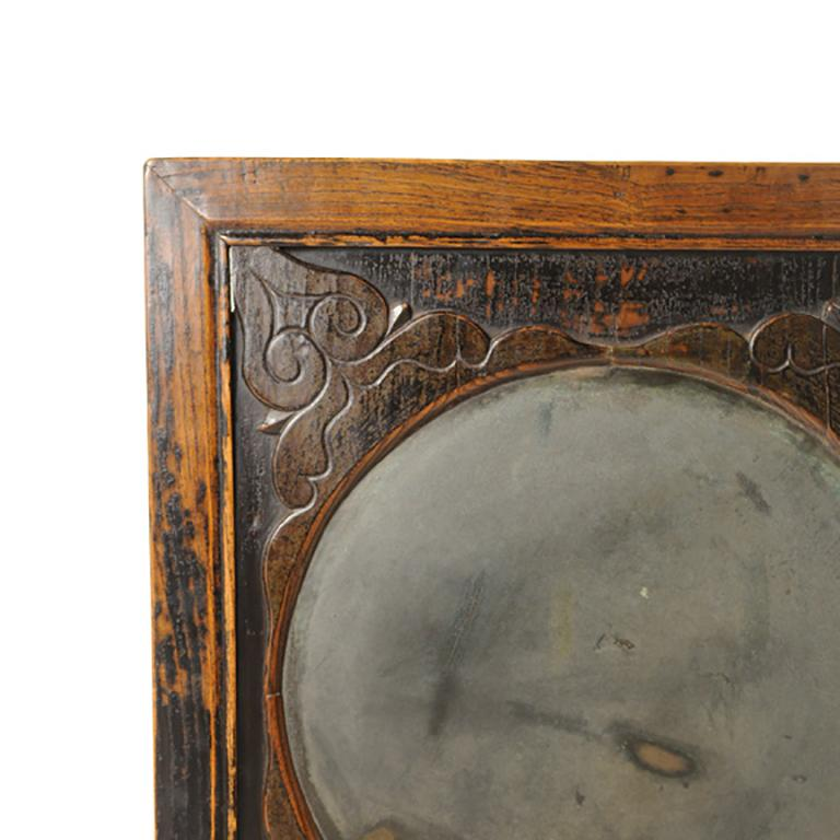 Qing Early 19th Century Chinese Spirit Screen with Duan Stone For Sale