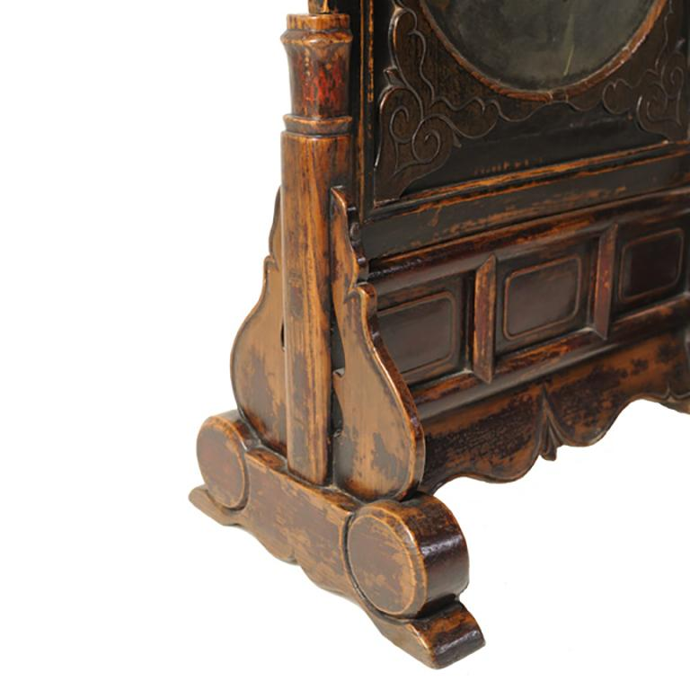 Hand-Carved Early 19th Century Chinese Spirit Screen with Duan Stone For Sale