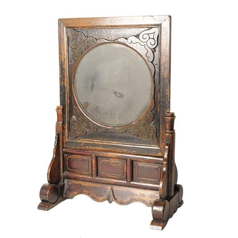 Early 19th Century Chinese Spirit Screen with Duan Stone For Sale