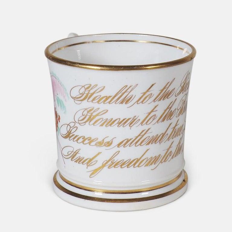 Early 19th Century English Abolitionist Anti-Slavery Mug For Sale 8