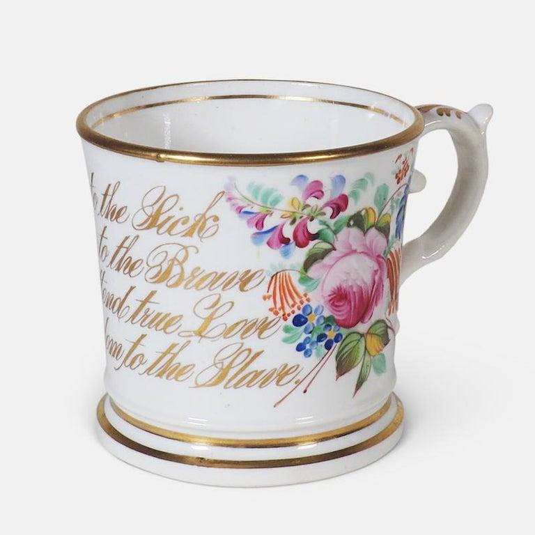 Early 19th Century English Abolitionist Anti-Slavery Mug For Sale 9