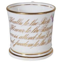 Early 19th Century English Anti-Slavery Ceramic
