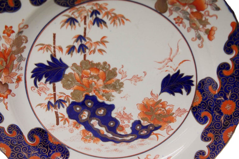 Gilt Early 19th Century English Ironstone Charger For Sale