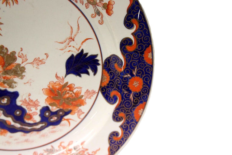 Earthenware Early 19th Century English Ironstone Charger For Sale