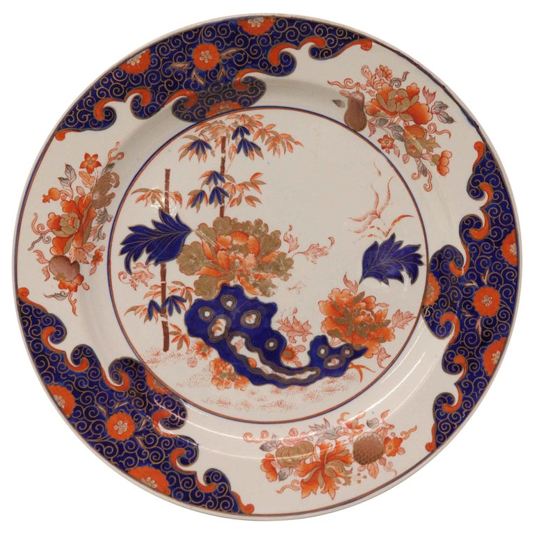Early 19th Century English Ironstone Charger For Sale