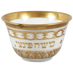Early 19th Century Italian Porcelain Kiddush Cup