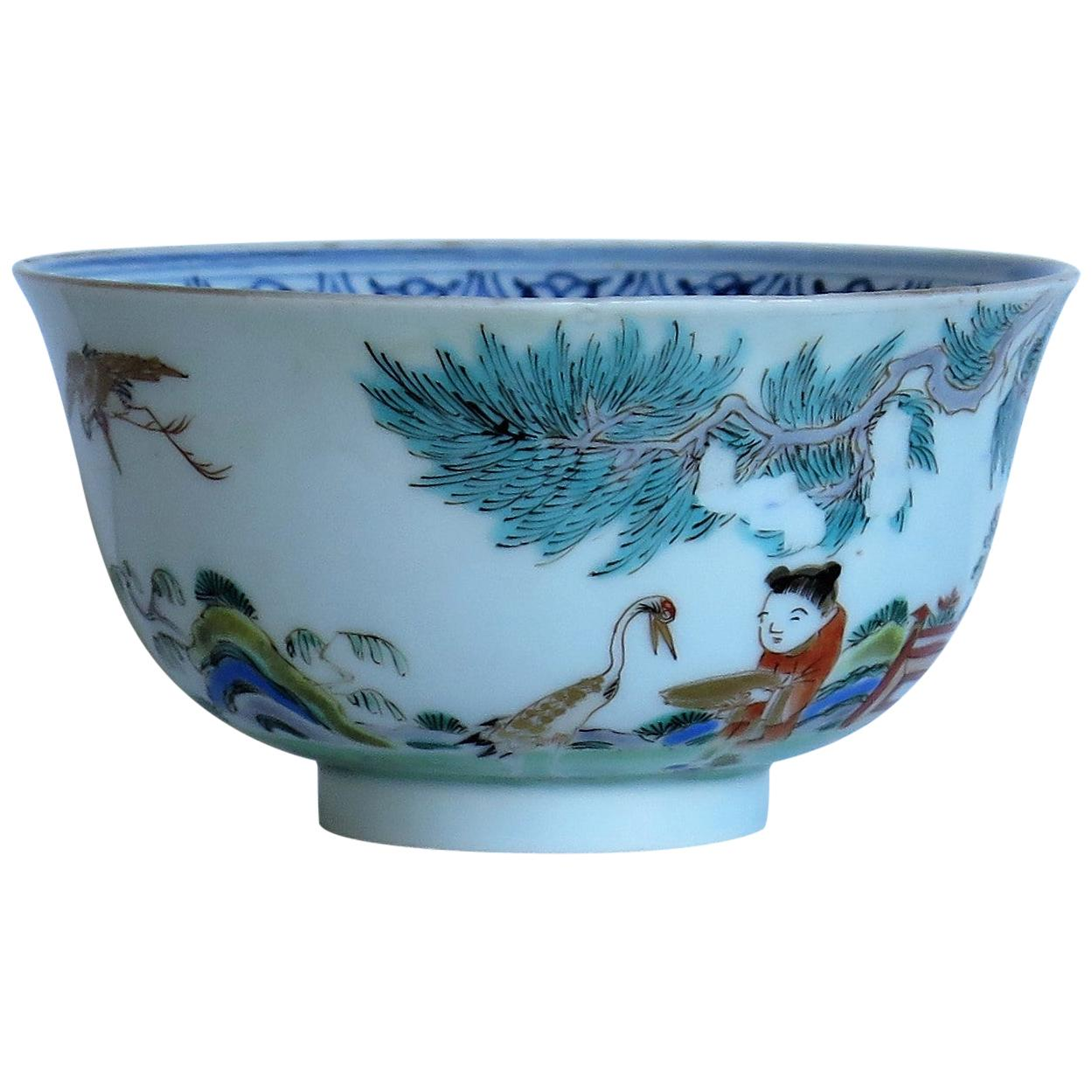 Early 19th Century Japanese Porcelain Bowl Finely Hand Painted Edo Period