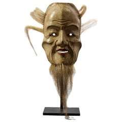 Early 19th Century Japanese Wood Noh Mask