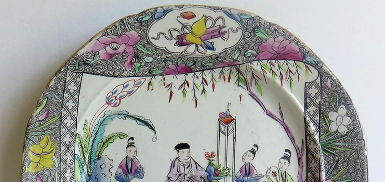 Early 19th Century Mason's Ironstone Dinner Plate in Chinese Scroll Pattern For Sale 5