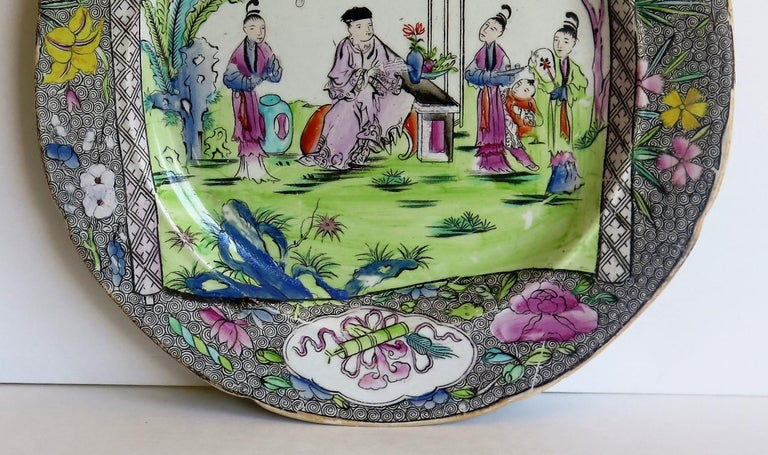 Early 19th Century Mason's Ironstone Dinner Plate in Chinese Scroll Pattern For Sale 6