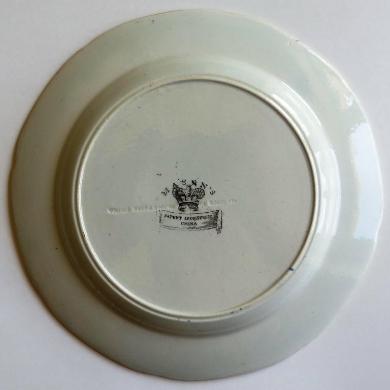 Early 19th Century Mason's Ironstone Dinner Plate in Chinese Scroll Pattern For Sale 9