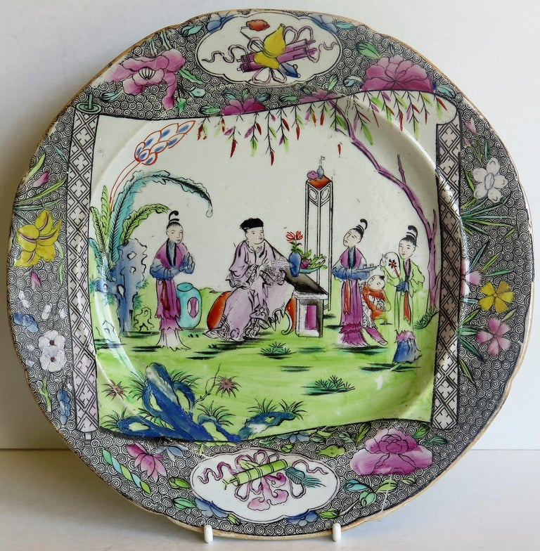 Chinoiserie Early 19th Century Mason's Ironstone Dinner Plate in Chinese Scroll Pattern For Sale