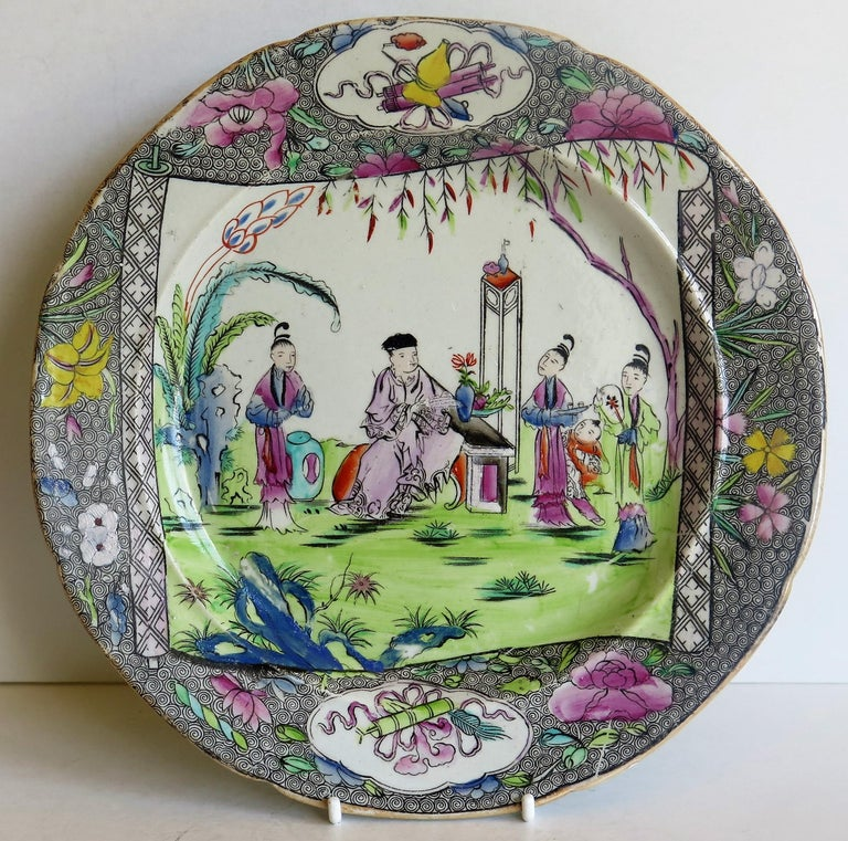 English Early 19th Century Mason's Ironstone Dinner Plate in Chinese Scroll Pattern For Sale