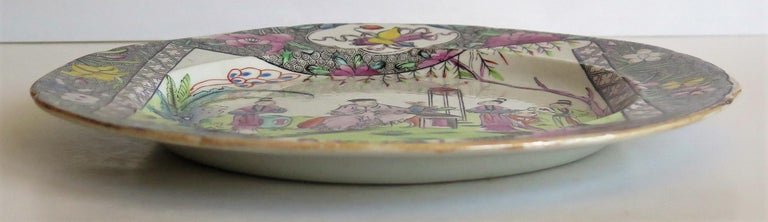 Early 19th Century Mason's Ironstone Dinner Plate in Chinese Scroll Pattern For Sale 2
