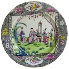 Georgian Mason's Ironstone Dinner Plate in Chinese Scroll Pattern, Circa 1815