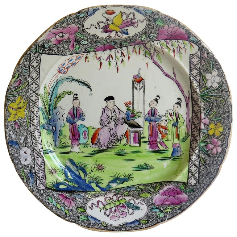 Early 19th Century Mason's Ironstone Dinner Plate in Chinese Scroll Pattern For Sale