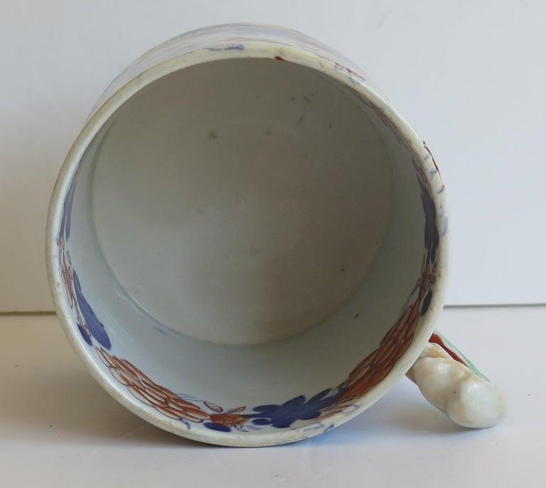 Early 19th Century Mason's Ironstone Mug in Basket Japan Pattern, circa 1820 For Sale 5