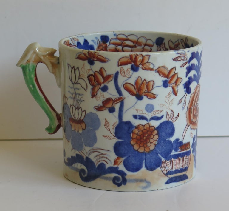 Chinoiserie Early 19th Century Mason's Ironstone Mug in Basket Japan Pattern, circa 1820 For Sale