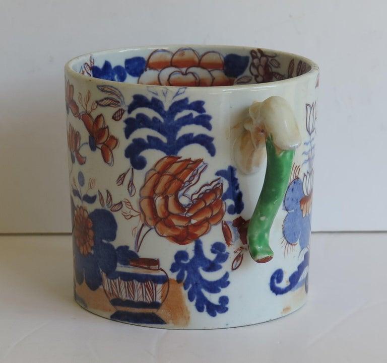 English Early 19th Century Mason's Ironstone Mug in Basket Japan Pattern, circa 1820 For Sale