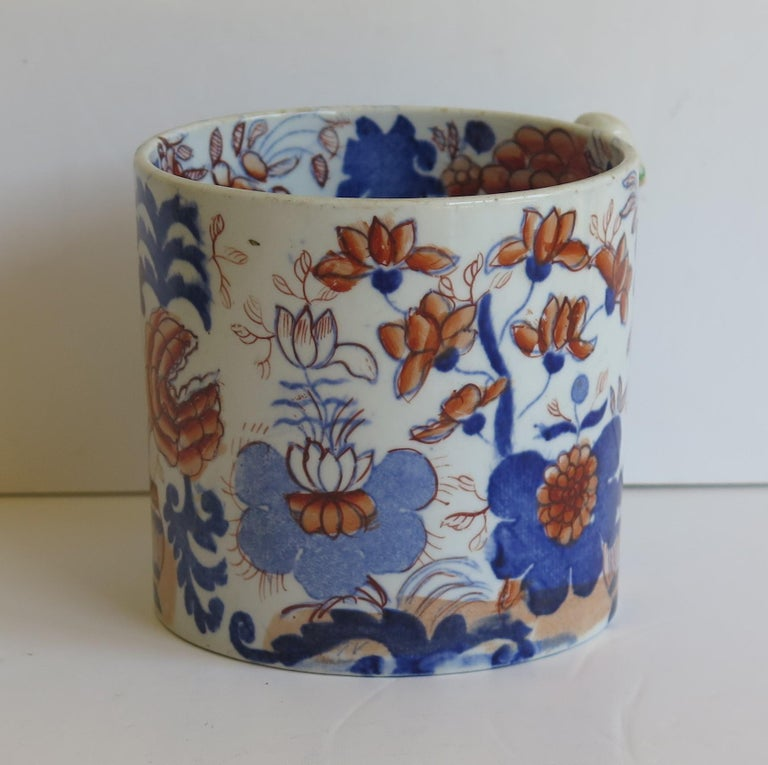 Hand-Painted Early 19th Century Mason's Ironstone Mug in Basket Japan Pattern, circa 1820 For Sale