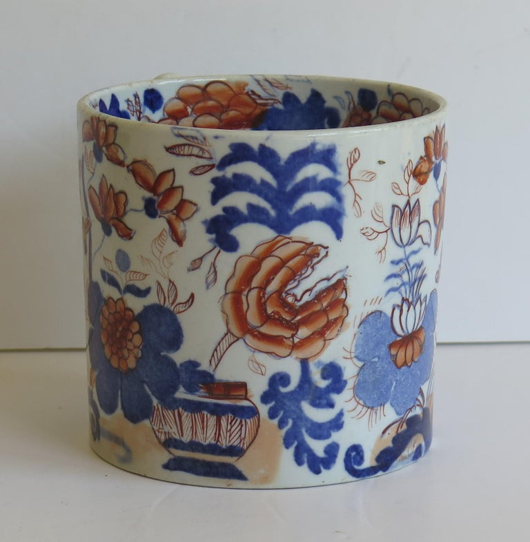 Early 19th Century Mason's Ironstone Mug in Basket Japan Pattern, circa 1820 In Good Condition For Sale In Lincoln, Lincolnshire