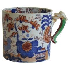Early 19th Century Mason's Ironstone Mug in Basket Japan Pattern, circa 1820