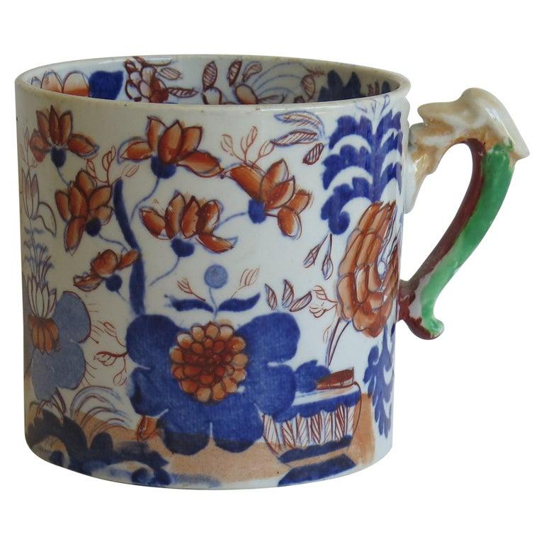 Early 19th Century Mason's Ironstone Mug in Basket Japan Pattern, circa 1820 For Sale