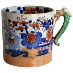 Early 19th Century Mason's Ironstone Mug in Japan Basket Pattern, circa 1825