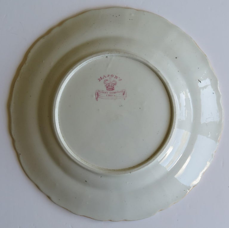 Early 19th Century Masons Ironstone Plate in Ragged Rose Pattern, Circa 1830 For Sale 4