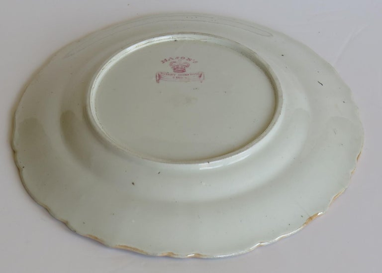 Early 19th Century Masons Ironstone Plate in Ragged Rose Pattern, Circa 1830 For Sale 5