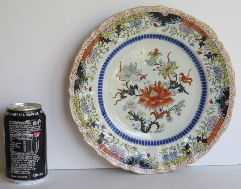 Early 19th Century Masons Ironstone Plate in Ragged Rose Pattern, Circa 1830 For Sale 8