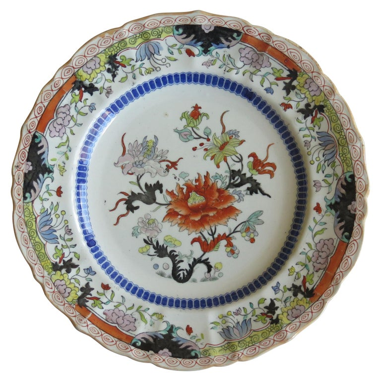 Early 19th Century Masons Ironstone Plate in Ragged Rose Pattern, Circa 1830 For Sale
