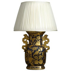 Early 19th Century Regency Period Mason's Ironstone Vase Lamp