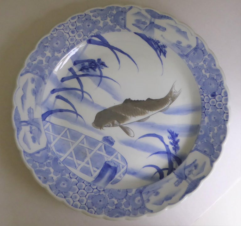 Blue White Japanese Arita Ware Scalloped Charger with Koi Fish For Sale 3