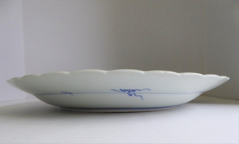 Blue White Japanese Arita Ware Scalloped Charger with Koi Fish In Good Condition For Sale In Miami, FL