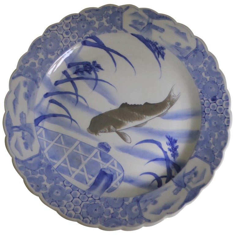 Blue White Japanese Arita Ware Scalloped Charger with Koi Fish For Sale
