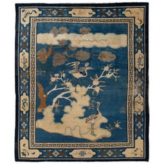 Early 20th Century Antique Art Deco Chinese Piking Wool Rug