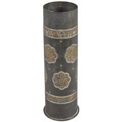 Early 20th Century Brass Vase attributed to Bezalel School Jerusalem