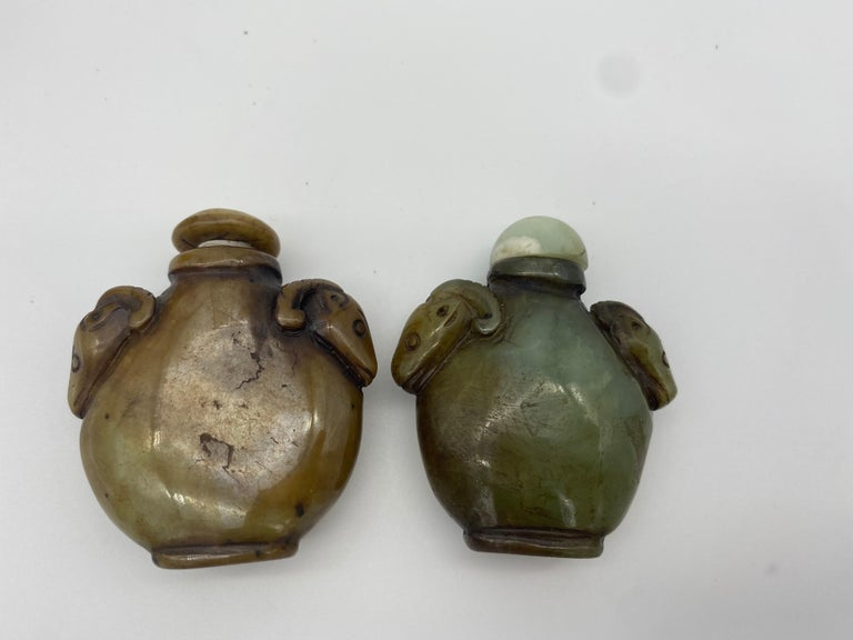 Early 20th Century Chinese Agate and Jade Snuff Bottles For Sale 6