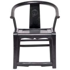 Early 20th Century, Chinese Black Roundback Chair