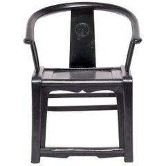 Chinese Black Roundback Chair, c. 1850