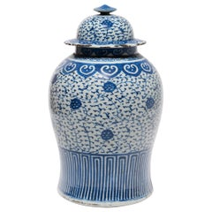 Early 20th Century Chinese Blue and White Baluster Jar