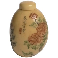 Early 20th Century Chinese Bone Snuff Bottle