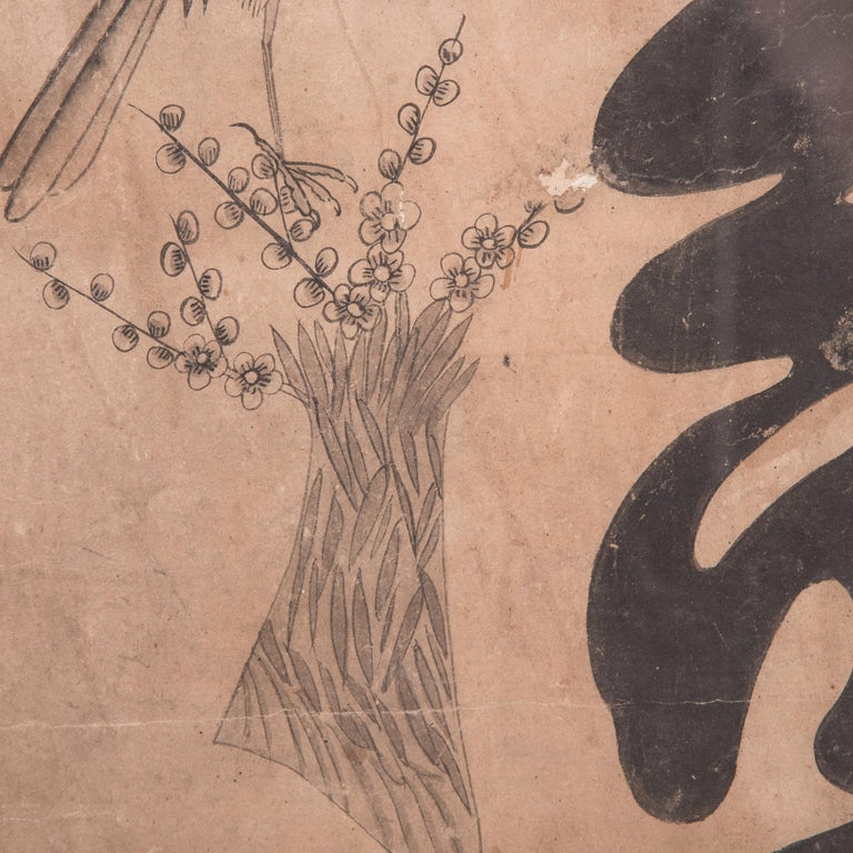 Qing Early 20th Century Chinese Calligrapher's Dream Painting For Sale