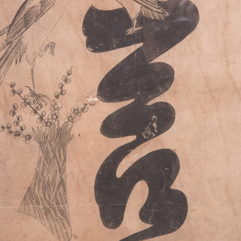 Early 20th Century Chinese Calligrapher's Dream Painting In Good Condition For Sale In Chicago, IL