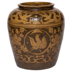 Early 20th Century Chinese Egg Jar