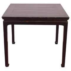 Early 20th Century Chinese Elmwood Square Table
