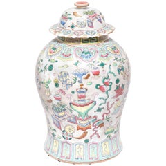 Early 20th Century Chinese Famille Rose Porcelain Baluster Jar